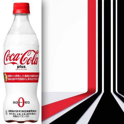 Coca-Cola Plus: Conheça a versão