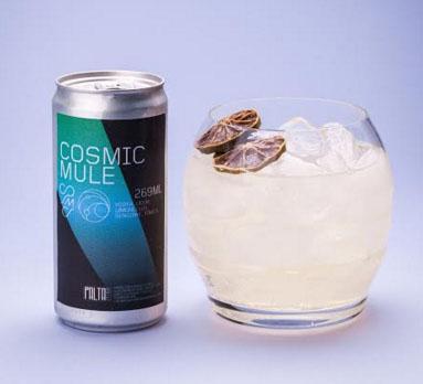 Cosmos G/astrobar inova e lança drinks em lata