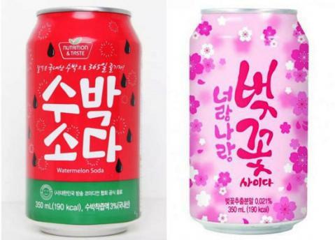 Nutrition & Taste chega ao mercado com refrigerantes de frutas